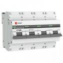 ЭРА LLED-05-T5-FITO-14W-W линейный LED фито светильник
