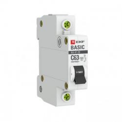 ЭРА LLED-05-T5-FITO-9W-W линейный LED светильник ФИТО (25/875)