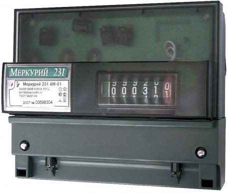 Пульт управления Электростандарт Y6 (6 каналов),в Перми