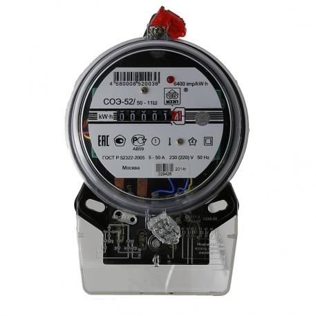 Пульт управления Электростандарт Y2 (2 канала),в Перми