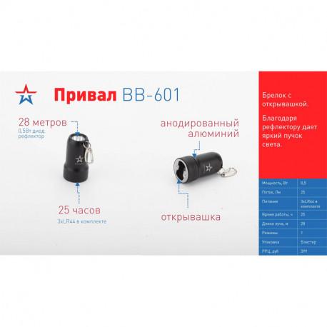 Лампа люминесцентная Navigator NTL-T4-16-840-G5, 94103 в Перми