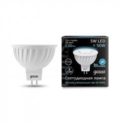 Светильник светодиодный БЕРЕТ OML-43007-50 50см 50Вт
