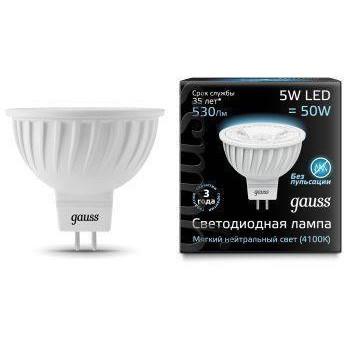 Светильник светодиодный КРУГ OML-47107-60 RGB, OML-47107-60