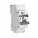 Светильник ОНЛАЙТ OBL-R1-7-4K-WH-IP65-LED аналог НББ (32)