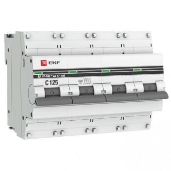 ЭРА LLED-05-T5-FITO-14W-W линейный LED светильник ФИТО